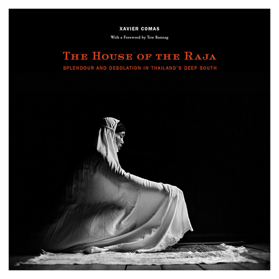 The House of the Raja