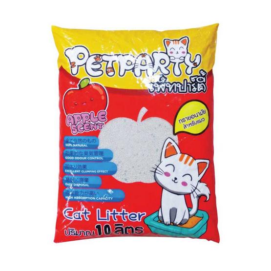 Petparty ทรายแมว กลิ่นแอปเปิ้ล 10 ลิตร