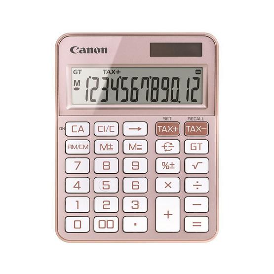 Canon Desktop Calculator รุ่น KS-125T (มีให้เลือก5สี)