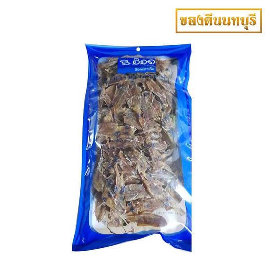 ปลาหมึกกระตอยอบโอโซน 100 กรัม