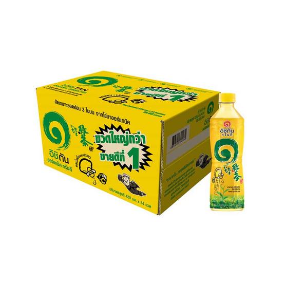 อิชิตันกรีนที รสน้ำผึ้งมะนาว 420มล. (ยกลัง24ขวด)