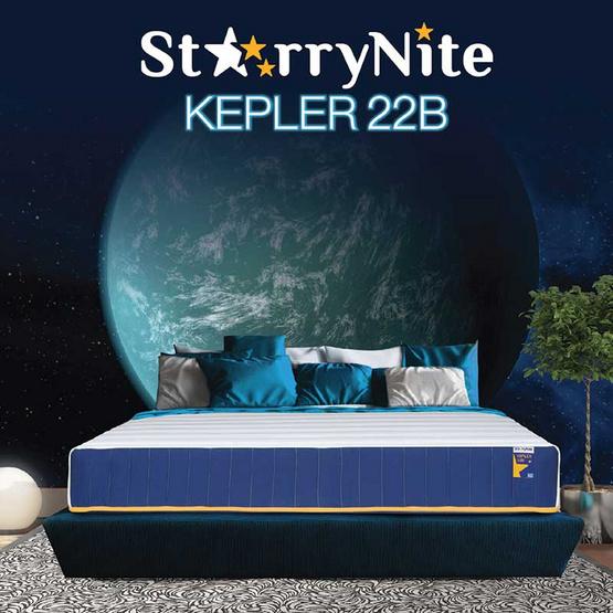 StarryNite by Slumberland รุ่น Kepler22B