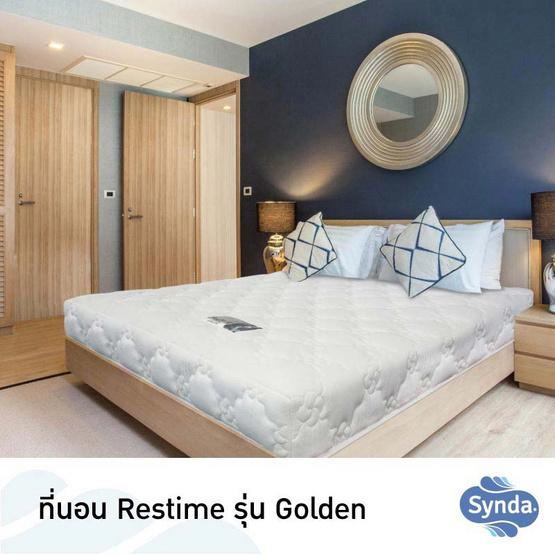 Restime By Synda ที่นอน รุ่น Gloden