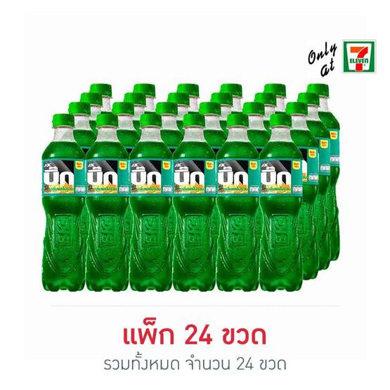 บิ๊ก กลิ่นมิกซ์ฟรุ๊ต 322 มล. (แพ็ก 24 ขวด)