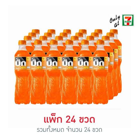 บิ๊ก กลิ่นส้ม 322 มล. (แพ็ก 24 ขวด)