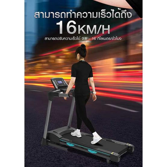 360 Ongsa Fitness ลู่วิ่งไฟฟ้า รุ่น X1 - 2.5 HP motor (X1 (SH-5412)