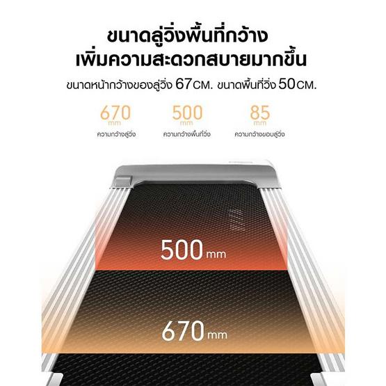 360 Ongsa Fitness ลู่วิ่งไฟฟ้า E9 - 3.0HP motor (SH-T5100)