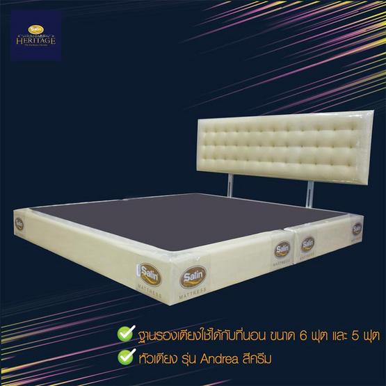 Satin Heritage หัวเตียงรุ่นAndrea พร้อมฐานรอง 6 ฟุต