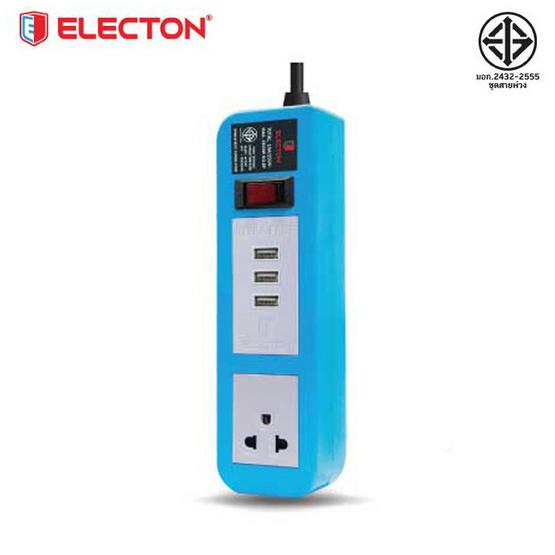 ELECTON ชุดสายพ่วง ปลั๊กไฟ คุณภาพ A มอก. 1 เต้า 1 สวิตช์ 2 เมตร 3USB 10A รุ่น EP-A102U3