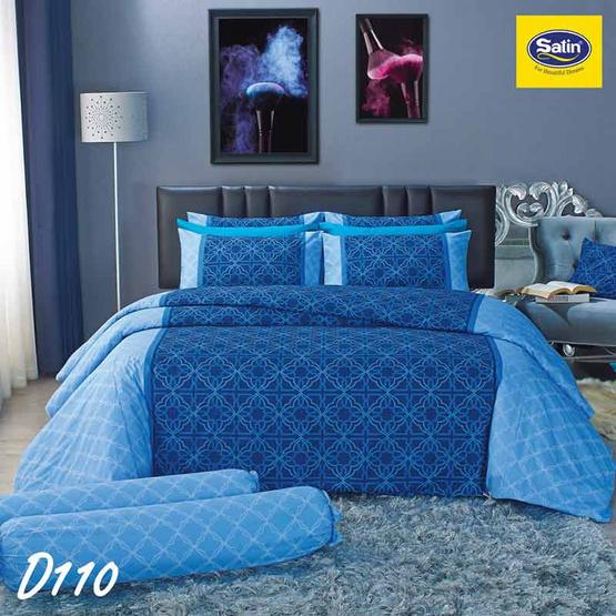 Satin ชุดผ้าปูที่นอน+ผ้านวม 6 ฟุต 6 ชิ้น ลาย D110