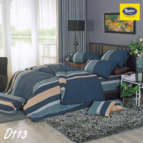 Satin ชุดผ้าปูที่นอน+ผ้านวม 6 ฟุต 6 ชิ้น ลาย D113