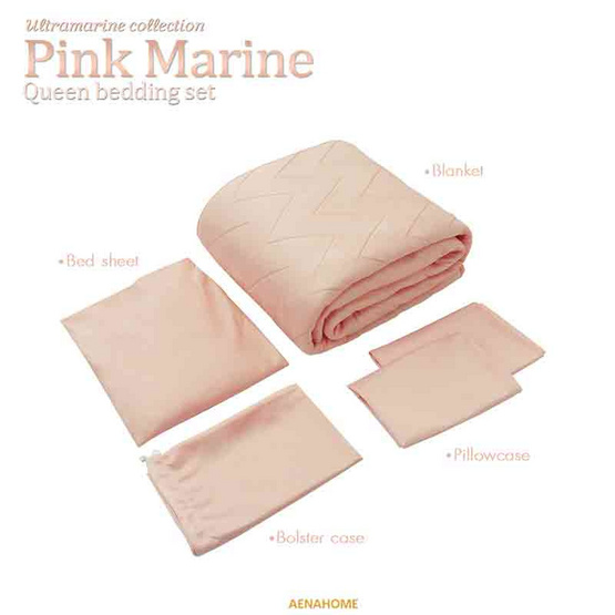 Aena ชุดเครื่องนอน Pink Marine 5 ฟุต