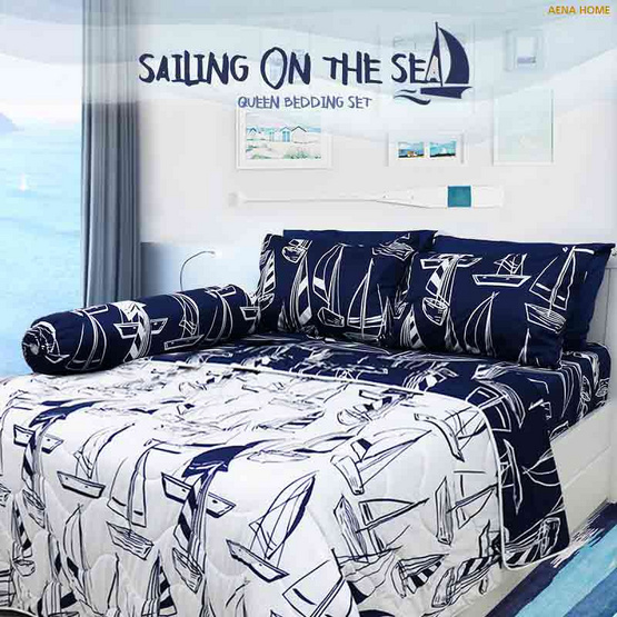 Aena ชุดเครื่องนอน Sailing on the Sea 5 ฟุต