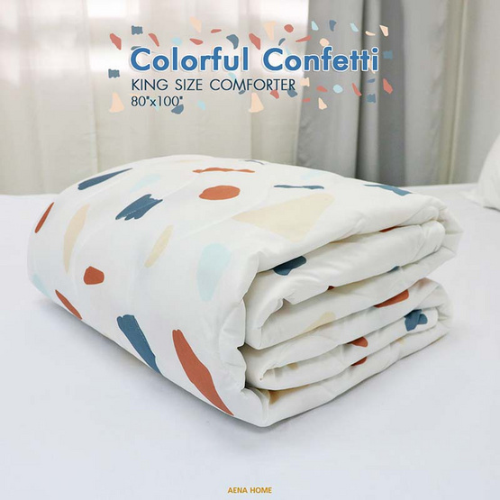 "Aena ผ้าห่มนวม Colorful Confetti 80""x100"""
