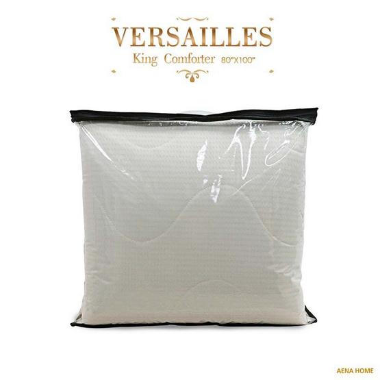 "Aena ผ้าห่มนวม Versailles 80""x100"""