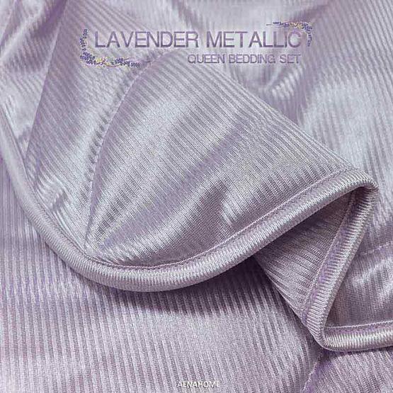 Aena ชุดเครื่องนอน Lavender Metallic 5 ฟุต
