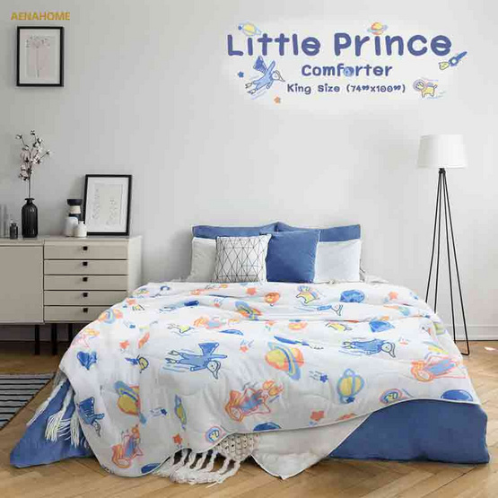"Aena ผ้าห่มนวม Little Prince 74""x100"""