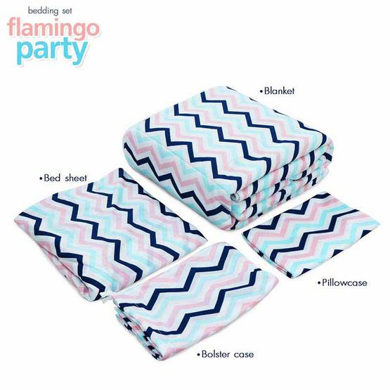 Aena ชุดเครื่องนอน Flamingo Party3.5 ฟุต