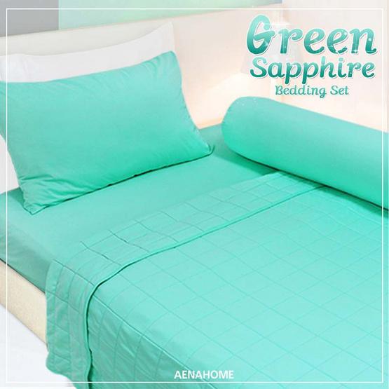 Aena ชุดเครื่องนอน Green Sapphire 3.5 ฟุต