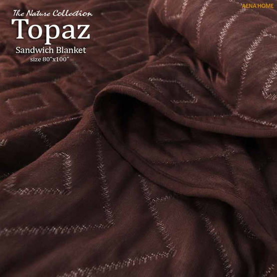 """Aena ผ้าห่ม Topaz Sandwich 80""""x100"""""""