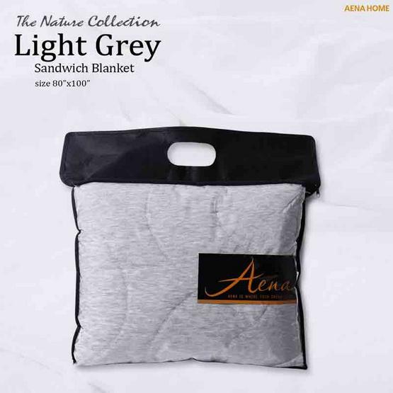 "Aena ผ้าห่ม Light Grey Sandwich 80""x100"""