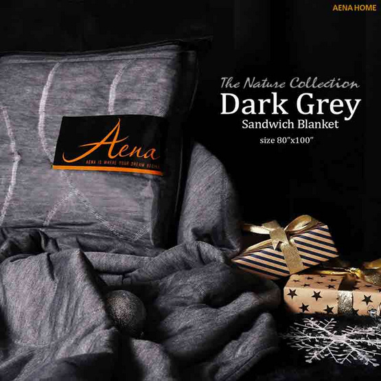 "Aena ผ้าห่ม Dark Grey Sandwich 80""x100"""