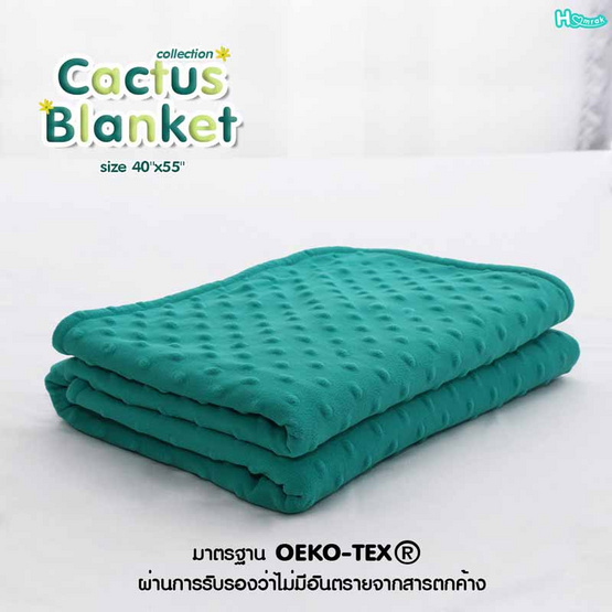 "Homrak ผ้าห่ม Cactus สีเขียวหยก 40""x55"""