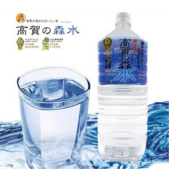 OKUNAGARAGAWA น้ำแร่ธรรมชาติชนิดไม่อัดก๊าซจากเทือกเขาโคกะ 2 ลิตร