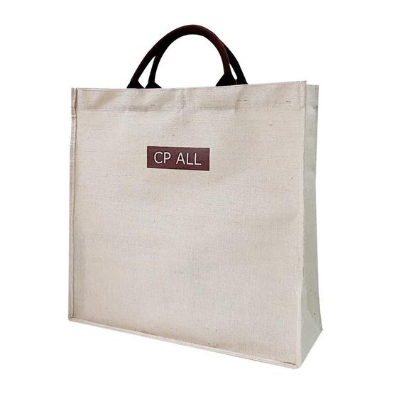 CP ALL กระเป๋าผ้ากระสอบ ใบใหญ่