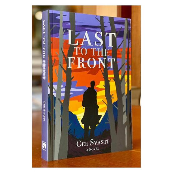 หนังสือ Last to The Front