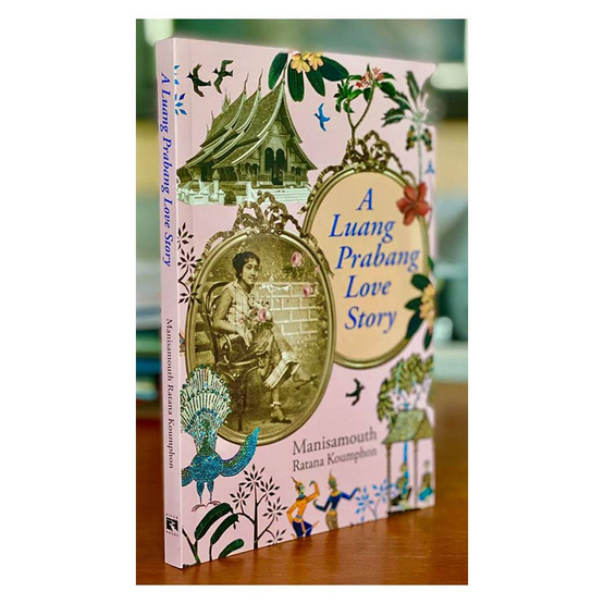 หนังสือ A Luang Prabang Love Story