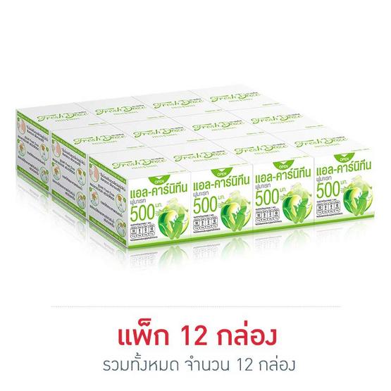 เพรสแอนด์เชค แอลคานิทีน 3.5 กรัม (แพ็ก 12 กล่อง)