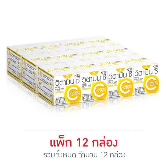 เพรสแอนด์เชควิตามิน เลมอน 4.5 กรัม (แพ็ก 12 กล่อง)