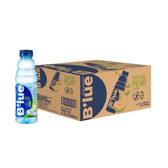 น้ำดื่มบลูลูกแพร์ 500 มล. (ยกลัง 24 ขวด)