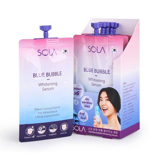 Sola เซรั่ม Blue Bubble Whitenting 7 มล. (6 ซอง)