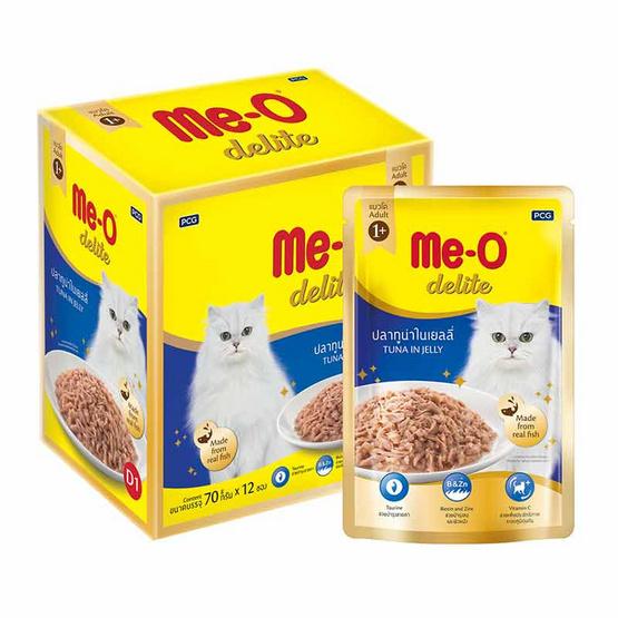อาหารแมวเปียก ดีไลท์ รสทูน่าในเยลลี่ (แพ็ก 12 ชิ้น)