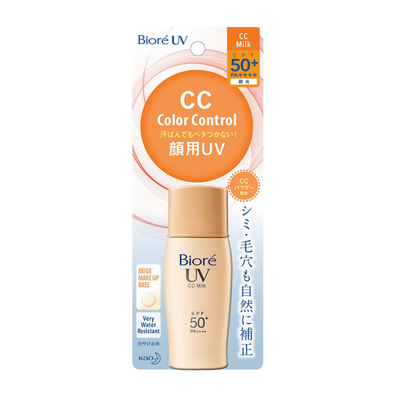 Biore ครีมกันแดด CC Milk SPF50+ PA++++ 30 มล.