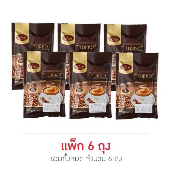 ดาว กาแฟ 3 in 1 รสเทอร์โบ 5 ซอง/ถุง (แพ็ก 6 ถุง)