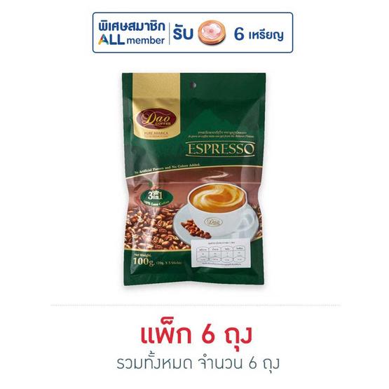 ดาวกาแฟ 3in1 รสเอสเปรสโซ่ 5 ซอง/ถุง (แพ็ก 6 ถุง)