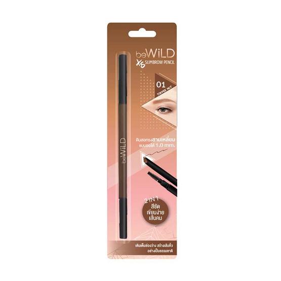 beWiLD ดินสอเขียนคิ้ว XS Slimbrow Pencil 0.07 กรัม