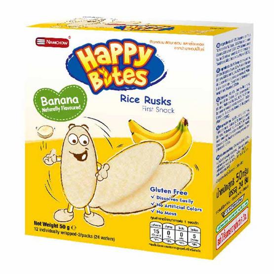แฮปปี้ไบท์ ข้าวอบกรอบรสกล้วย 50 กรัม