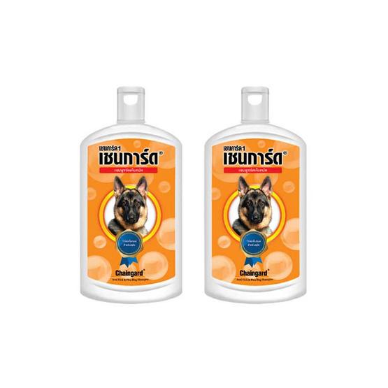 เชนการ์ด แชมพูสุนัข สีส้ม  (1แพ็ก2ชิ้น)