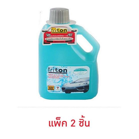 ไตรตั้นล้างรถกลิ่นโอโซนเฟรช 1000 มล.