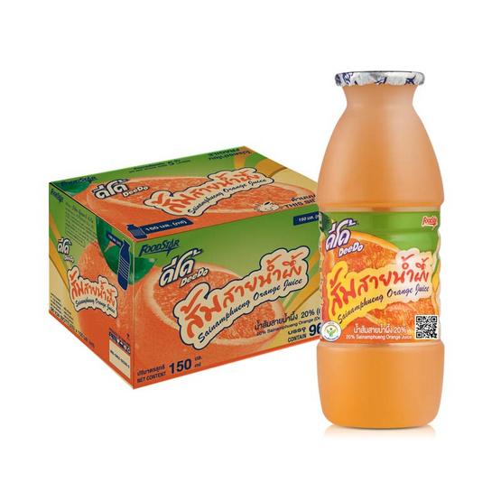 ดีโด้ น้ำส้มสายน้ำผึ้ง 20% 150 มล. (ยกลัง 16 แพ็ก 96 ถ้วย)