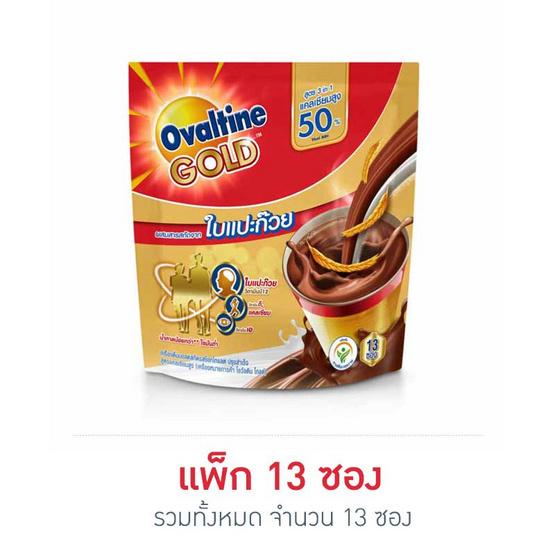 โอวัลตินโกลด์ 3in1 390 กรัม แพ็ก 13 ซอง (3 ถุง)