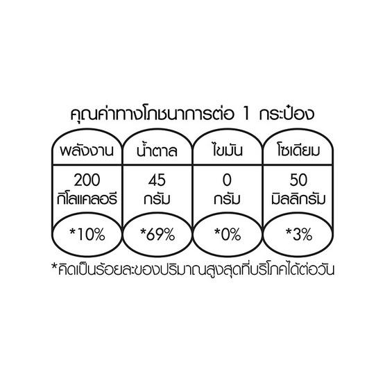 เอสโคล่า 515 มล. (แพ็ก 24 ขวด)