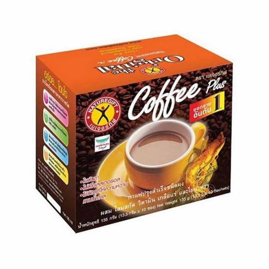 เนเจอร์กิฟกาแฟปรุงสำเร็จชนิดผง สูตรผสมโสม (แพ็ก 10 ซอง)