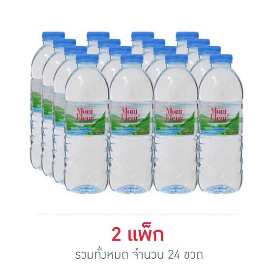 น้ำแร่มองต์เฟลอ 500 มล. (แพ็ก 12 ขวด)