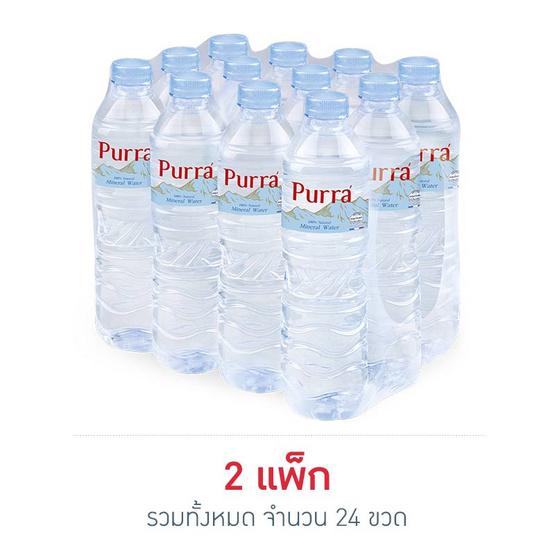 น้ำแร่เพอร์ร่า 600 มล. (แพ็ก 12 ขวด)
