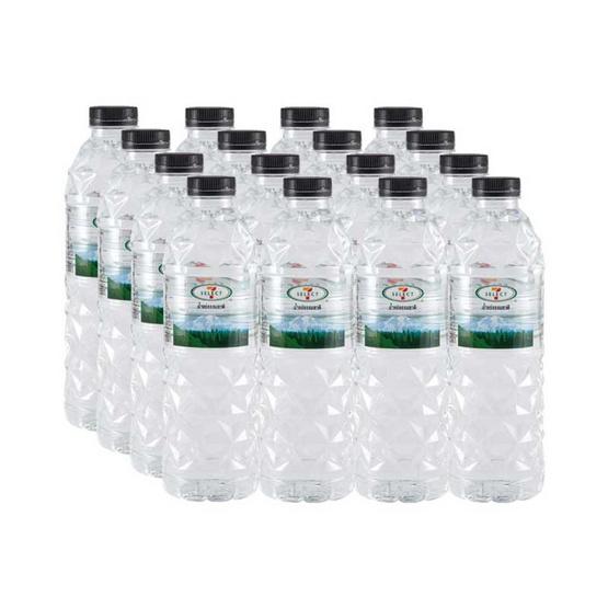 น้ำแร่เซเว่นซีเล็ค 500 มล. (แพ็ก 12 ขวด)